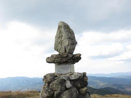 天山と仙人さん 214
