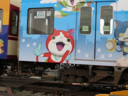 妖怪電車 005