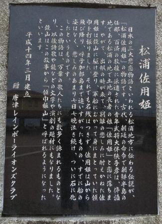 唐津ボート 083