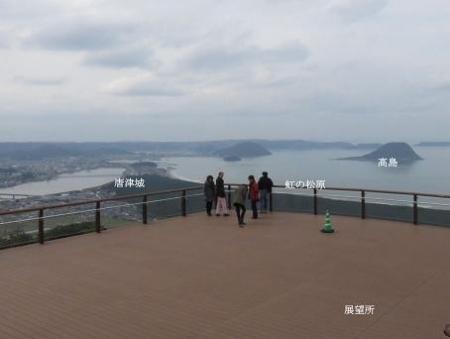 唐津ボート 098