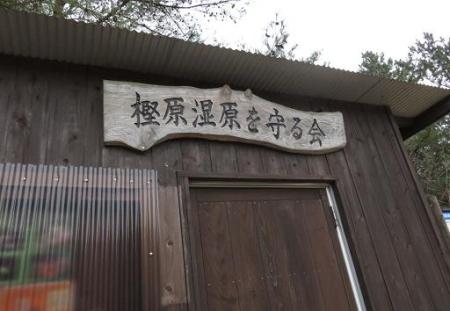 唐津ボート 143