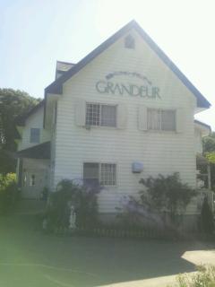グランデール
