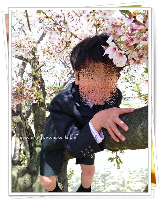 *三男小学校入学式①*