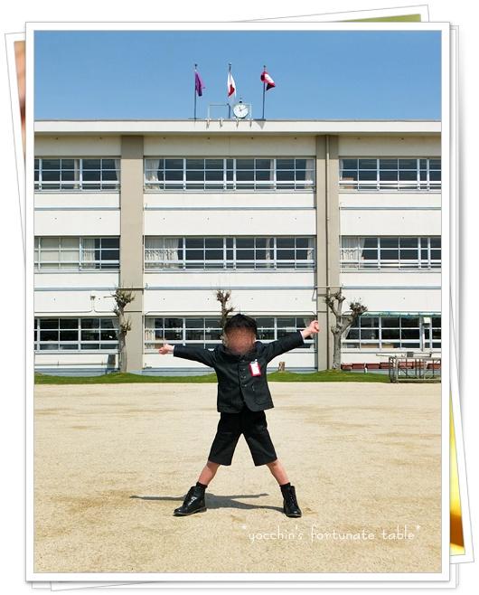 *三男小学校入学式②*