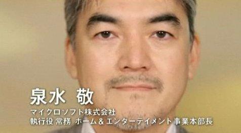 sensui_takashi.jpg