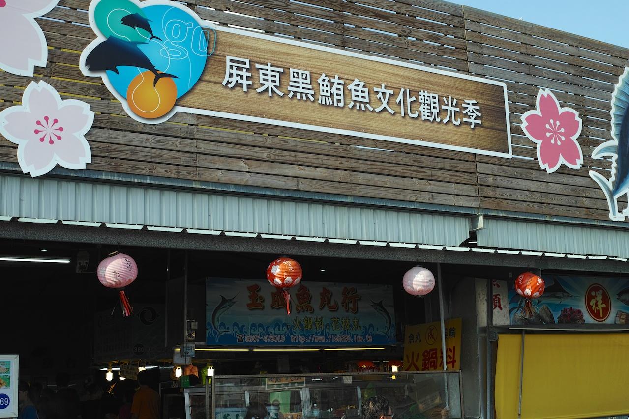 Dongan2013091912.jpg