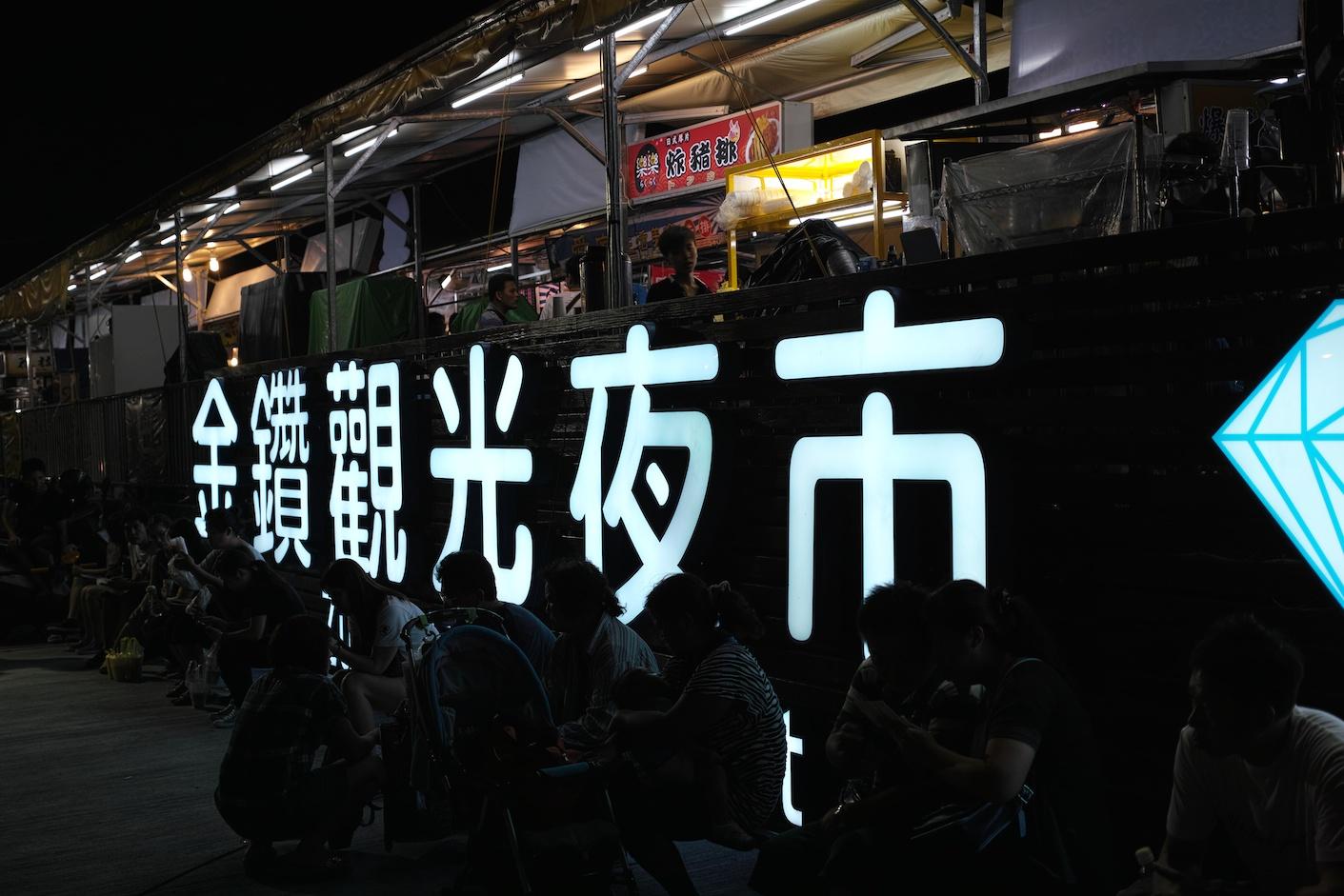 Gaoshun2013091940.jpg