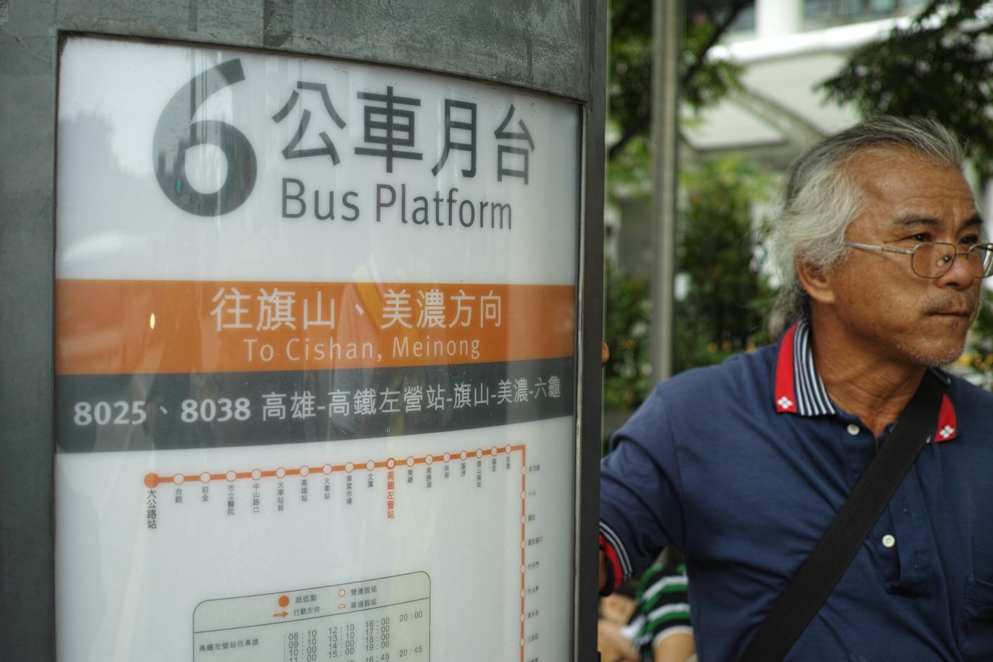 Qishan2013092011.jpg