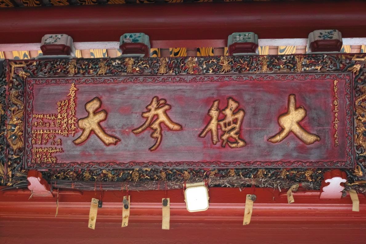 Qishan2013092023.jpg