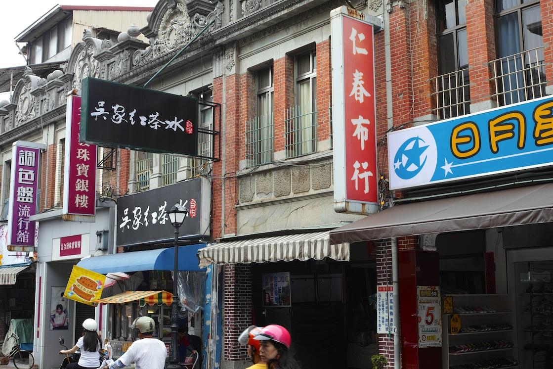 Qishan2013092027.jpg