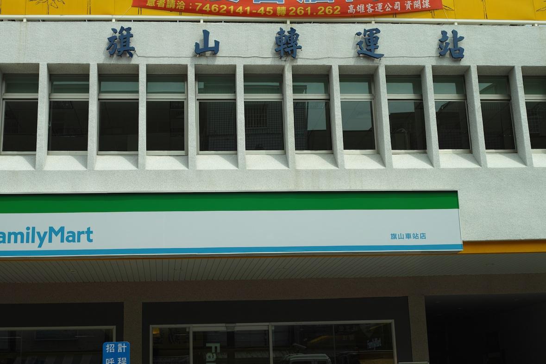 Qishan2013092050.jpg