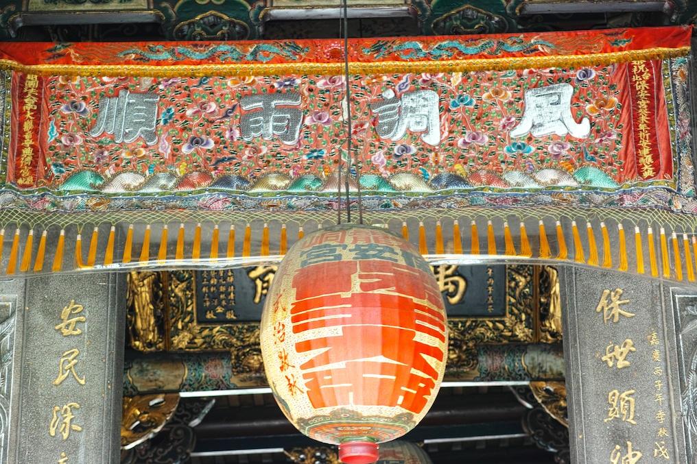 Taipei2013Oct19.jpg