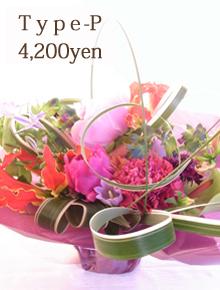 パリ風フラワーアレンジメント4200円