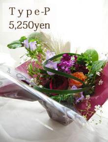 パリ風フラワーアレンジメント5250円