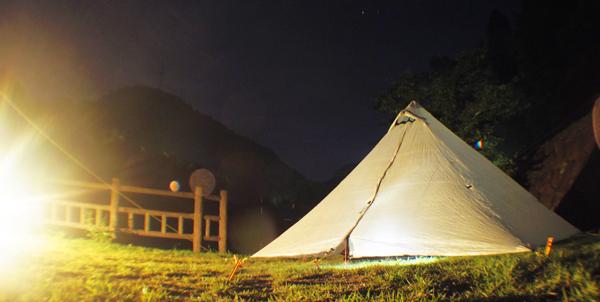 n-t camp 04