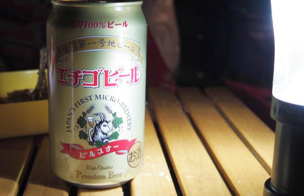 朝霧jam2013120