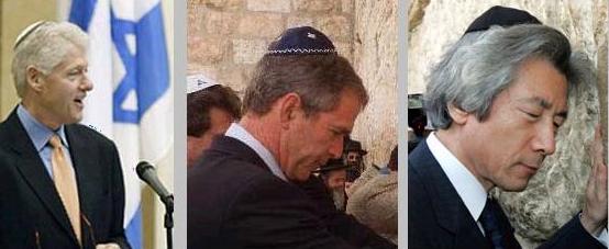 ユダヤー1