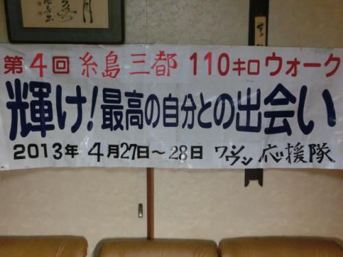 110繧ュ繝ュ邉ク蟲カ荳蛾・繧ヲ繧ェ繝シ繧ッ+001_convert_20130425200535