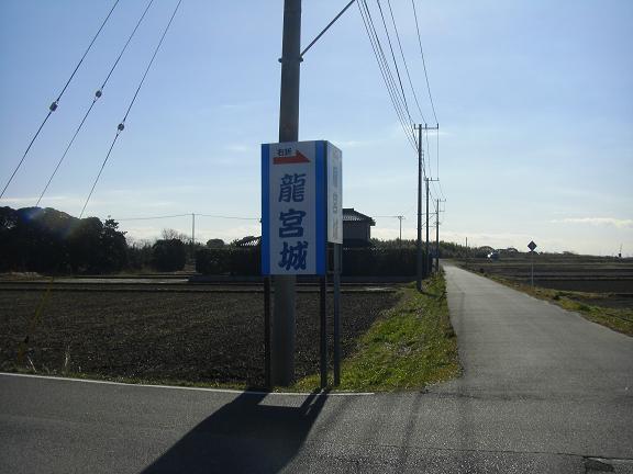 20140111ryuuguujou (6)