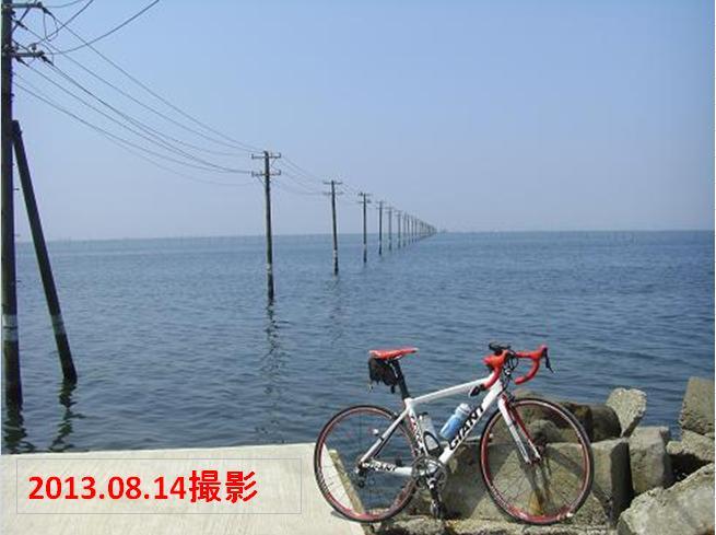 20130813龍宮城