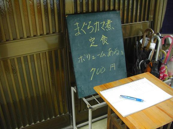 20140201山部方面 (14)
