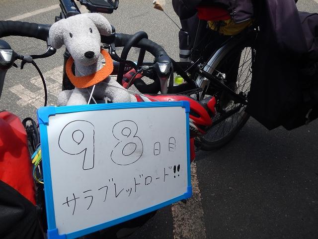 北海道b(1) (38)