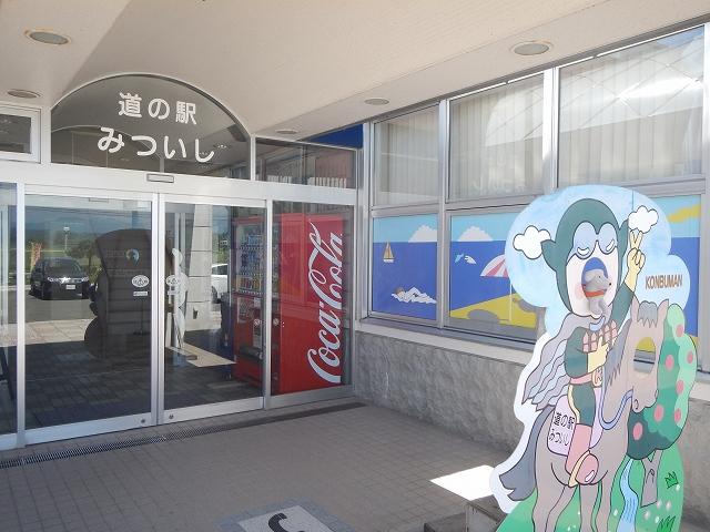 北海道b(1) (47)
