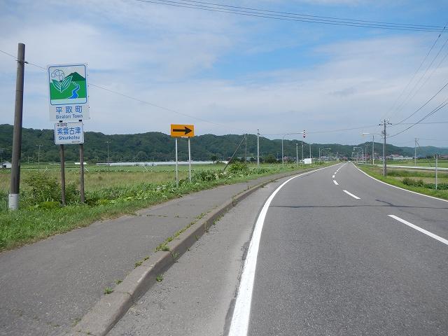 北海道b(1) (88)