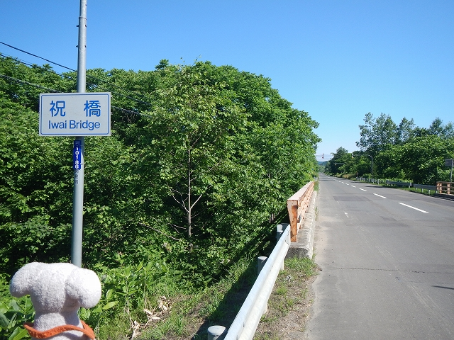 北海道ーb(1) (43)