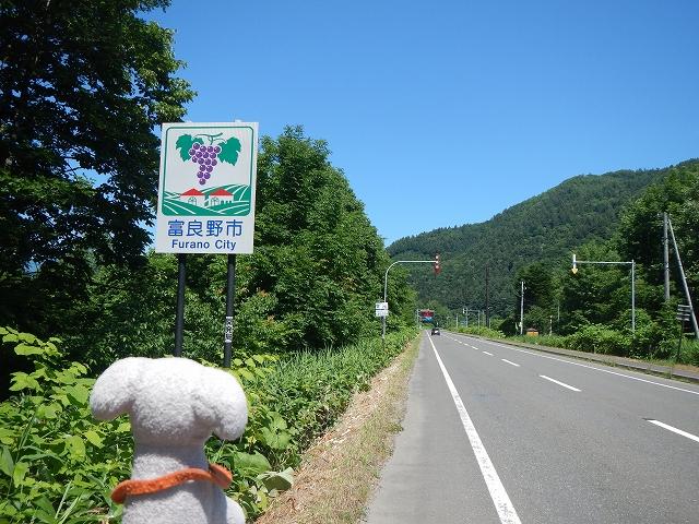 北海道ーb(1) (49)
