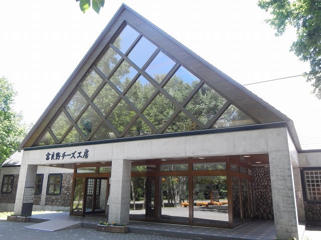 北海道ーb(1) (52)