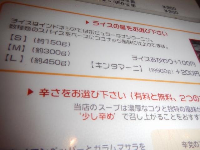 ほっかいどうf(1) (140)