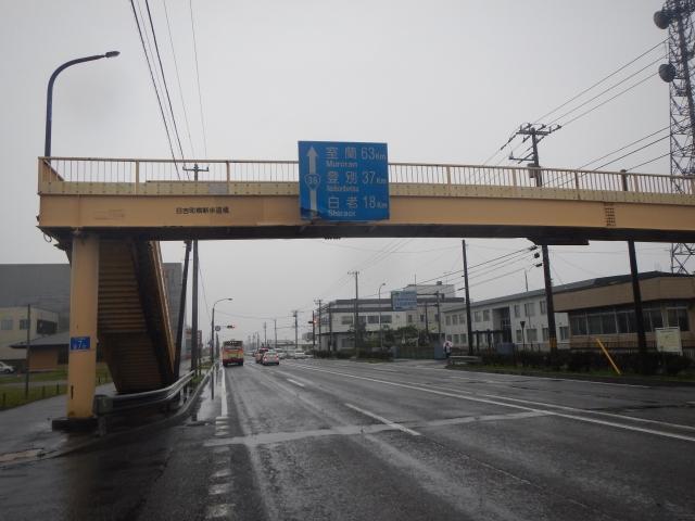 ほっかいどーk(1) (5)
