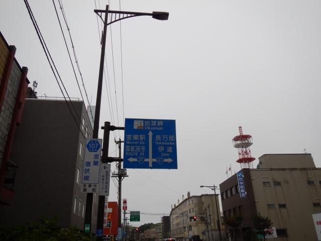 ほっかいどーk(1) (48)