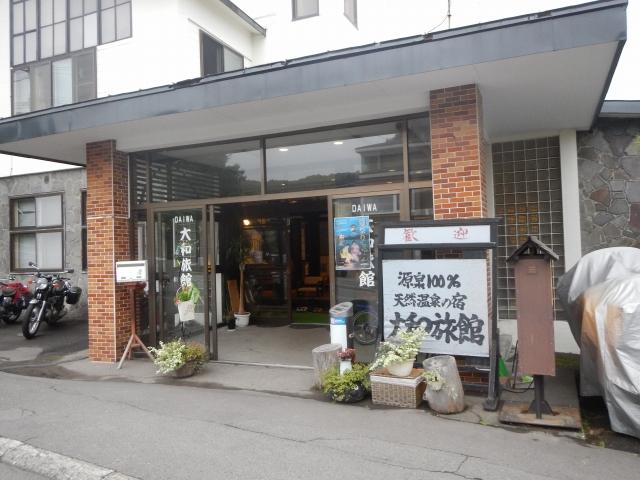 ほっかいどーk(1) (85)
