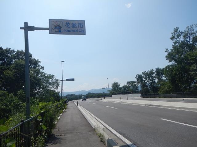 いわて(1) (148)