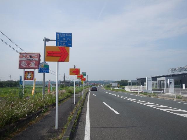 129日目(1) (7)