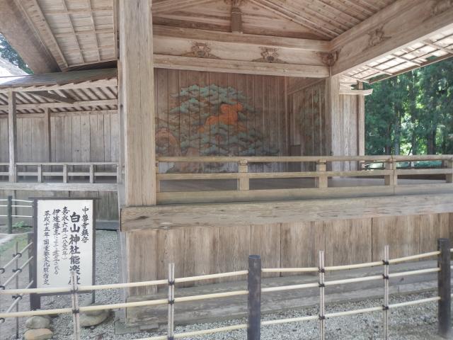 129日目(1) (69)