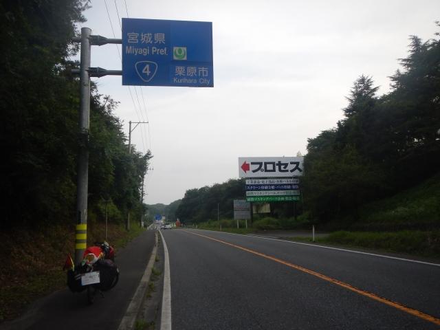 129日目(1) (99)