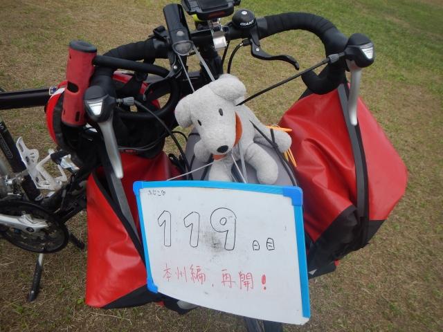 ほっかいどーm(1) (154)