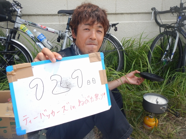 あおもり(1) (77)