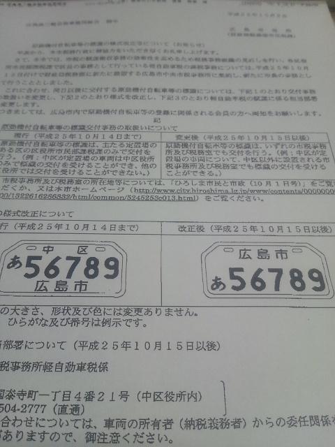 DVC131003t (2)