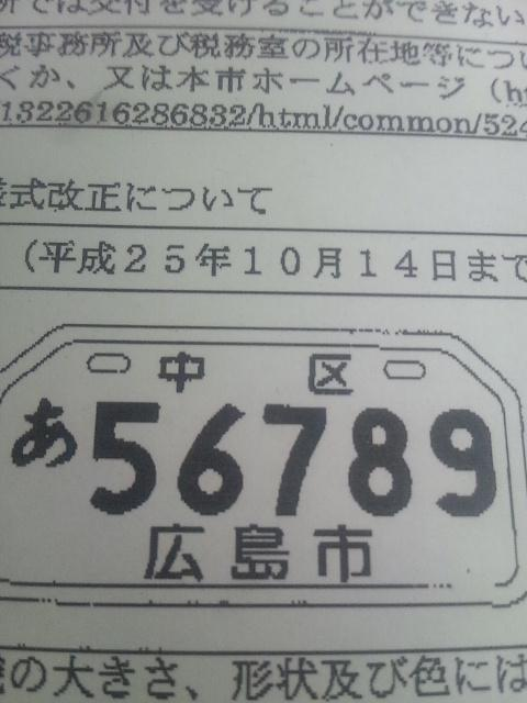 DVC131011NUMBER (1)