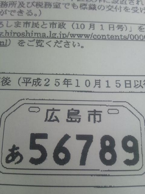 DVC131011NUMBER (2)