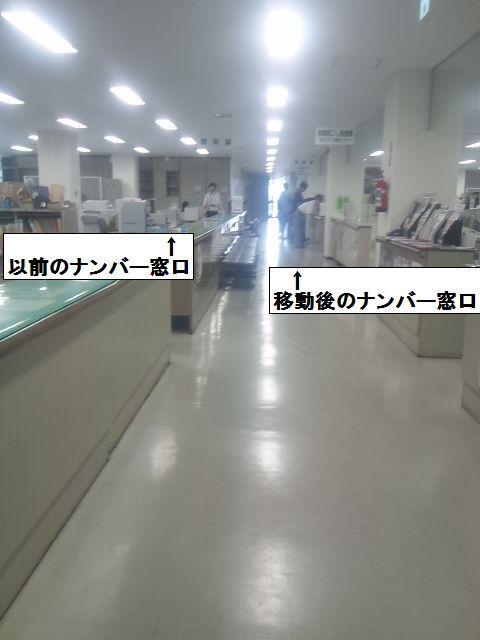 DVC131007KUYAKUSYO (3)AA