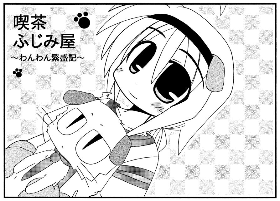 fujimiya04