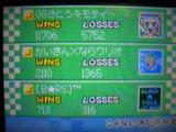 CIMG2146.jpg