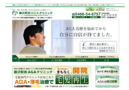 AGAブログ1