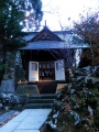 高尾祭・社護神社