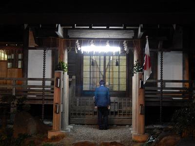 20140101皇神乃宮